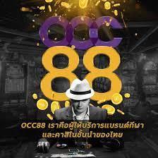 occ88